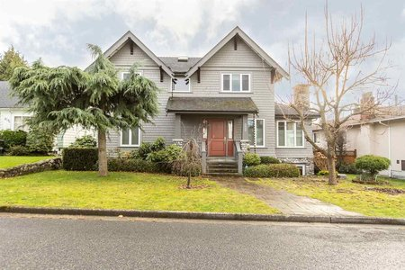 R2329159 - 2040 W 58TH AVENUE, S.W. Marine, Vancouver, BC - House/Single Family