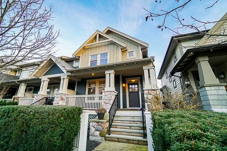 R2329780 - 22987 BILLY BROWN ROAD, Fort Langley, Langley, BC - Row House (Non-Strata)