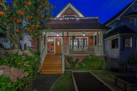 R2329838 - 238 W 5TH STREET, Lower Lonsdale, North Vancouver, BC - House/Single Family