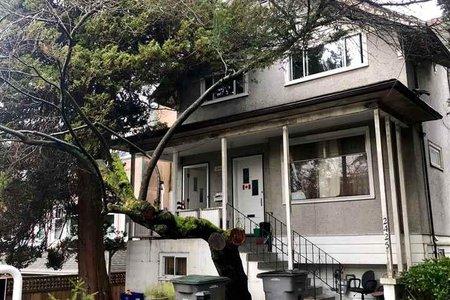 R2329863 - 2425 W 7TH AVENUE, Kitsilano, Vancouver, BC - House/Single Family