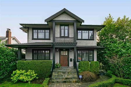 R2329898 - 449 E 17TH STREET, Boulevard, North Vancouver, BC - House/Single Family