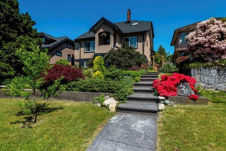 R2329905 - 726 E 4TH STREET, Queensbury, North Vancouver, BC - House/Single Family