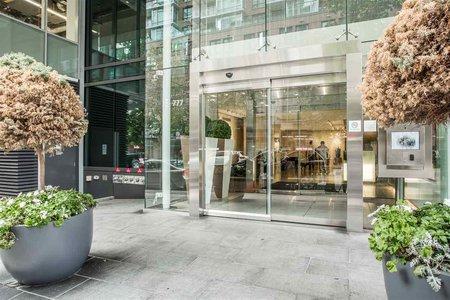 R2330632 - 2205 777 RICHARDS STREET, Downtown VW, Vancouver, BC - Apartment Unit