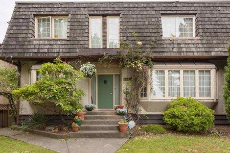 R2330661 - 1657 SW MARINE DRIVE, S.W. Marine, Vancouver, BC - House/Single Family