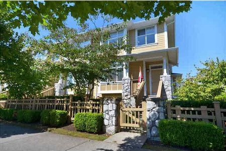 R2330817 - 961 W 59TH AVENUE, South Cambie, Vancouver, BC - Townhouse
