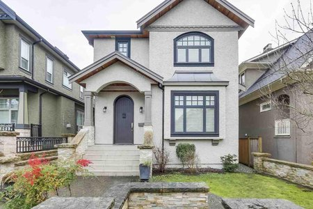 R2331029 - 8150 FRENCH STREET, Marpole, Vancouver, BC - House/Single Family