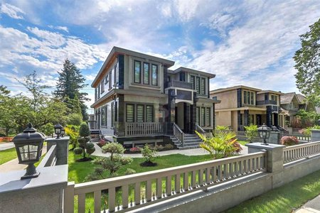 R2331833 - 4910 BLENHEIM STREET, MacKenzie Heights, Vancouver, BC - House/Single Family