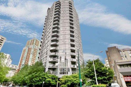 R2331911 - 1601 1050 SMITHE STREET, West End VW, Vancouver, BC - Apartment Unit