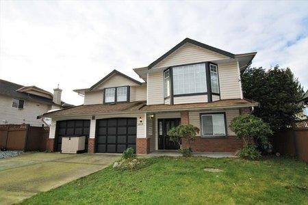 R2331973 - 12277 AURORA STREET, East Central, Maple Ridge, BC - House/Single Family