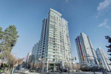 R2332255 - 1205 161 W GEORGIA STREET, Downtown VW, Vancouver, BC - Apartment Unit