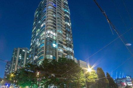 R2332515 - 503 888 HAMILTON STREET, Downtown VW, Vancouver, BC - Apartment Unit