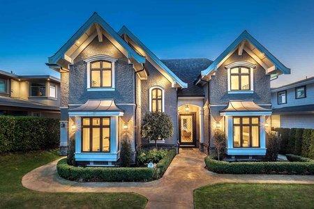 R2332518 - 1418 HAYWOOD AVENUE, Ambleside, West Vancouver, BC - House/Single Family