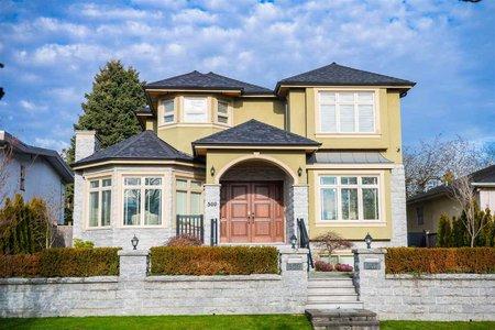 R2332531 - 569 W 65TH AVENUE, Marpole, Vancouver, BC - House/Single Family