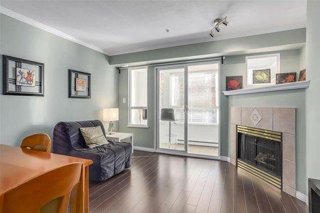 R2332534 - 210 1503 W 66TH AVENUE, S.W. Marine, Vancouver, BC - Apartment Unit