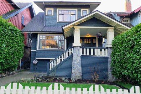 R2332693 - 2537 BALACLAVA STREET, Kitsilano, Vancouver, BC - House/Single Family