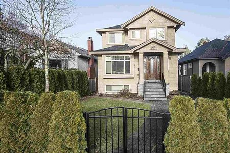 R2332788 - 3217 W 33RD AVENUE, MacKenzie Heights, Vancouver, BC - House/Single Family
