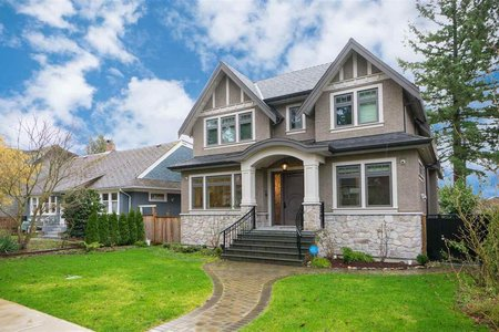 R2333070 - 3520 W 37TH AVENUE, Dunbar, Vancouver, BC - House/Single Family