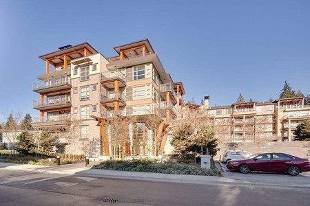 R2333132 - 306 3602 ALDERCREST DRIVE, Roche Point, North Vancouver, BC - Apartment Unit