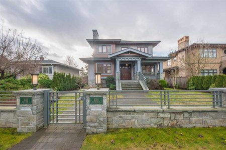 R2333346 - 4018 W 30TH AVENUE, Dunbar, Vancouver, BC - House/Single Family
