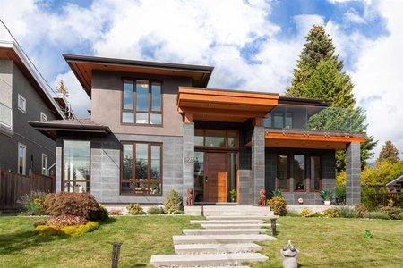 R2333347 - 1425 JEFFERSON AVENUE, Ambleside, West Vancouver, BC - House/Single Family