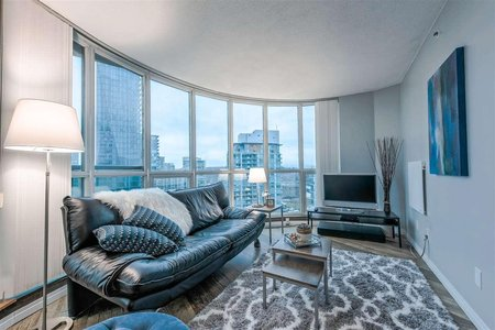 R2333448 - 1805 588 BROUGHTON STREET, Coal Harbour, Vancouver, BC - Apartment Unit