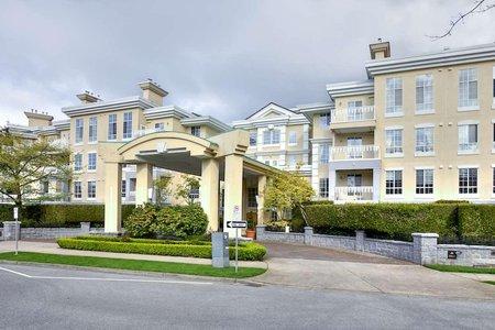 R2333496 - 234 5835 HAMPTON PLACE, University VW, Vancouver, BC - Apartment Unit