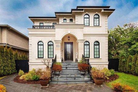 R2333708 - 2921 W 41ST AVENUE, Kerrisdale, Vancouver, BC - House/Single Family