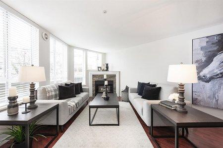 R2333880 - 202 3440 W BROADWAY, Kitsilano, Vancouver, BC - Apartment Unit