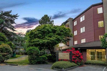 R2334123 - 112 8900 CITATION DRIVE, Brighouse, Richmond, BC - Apartment Unit