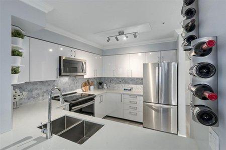 R2334164 - 203 3505 W BROADWAY, Kitsilano, Vancouver, BC - Apartment Unit