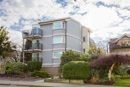 R2334240 - 8 1606 W 10TH AVENUE, Fairview VW, Vancouver, BC - Apartment Unit