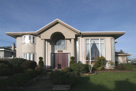 R2334501 - 12811 CARNCROSS AVENUE, East Cambie, Richmond, BC - House/Single Family