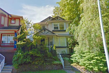 R2334937 - 20584 88TH AVENUE, Walnut Grove, Langley, BC - House/Single Family