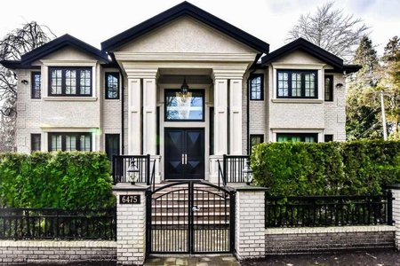 R2335058 - 6475 MARGUERITE STREET, South Granville, Vancouver, BC - House/Single Family