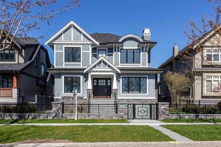 R2335601 - 1969 W 45TH AVENUE, Kerrisdale, Vancouver, BC - House/Single Family