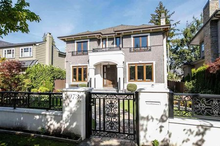 R2335663 - 3073 W 35TH AVENUE, MacKenzie Heights, Vancouver, BC - House/Single Family