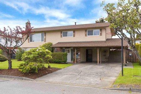 R2335941 - 7591 WINCHELSEA CRESCENT, Quilchena RI, Richmond, BC - House/Single Family