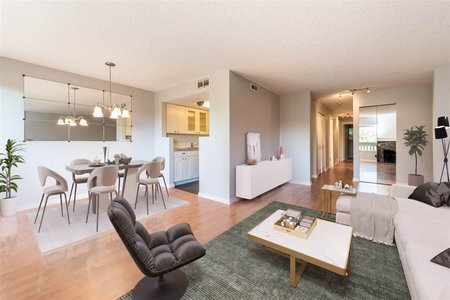 R2335992 - 1201 LILLOOET ROAD, Lynnmour, North Vancouver, BC - Apartment Unit