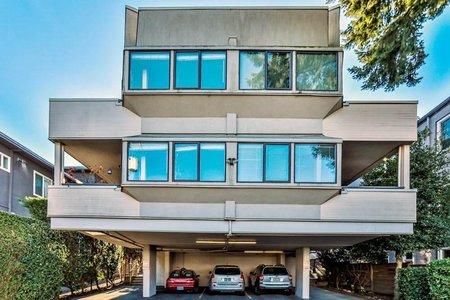 R2336168 - 5 1685 W 11TH AVENUE, Fairview VW, Vancouver, BC - Townhouse