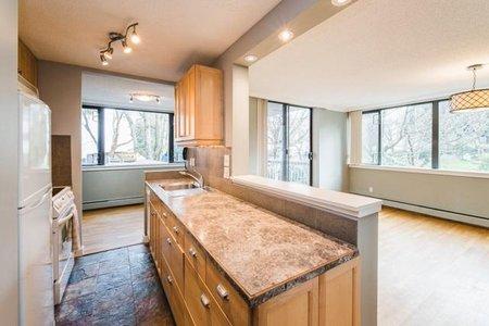 R2336471 - 204 1740 COMOX STREET, West End VW, Vancouver, BC - Apartment Unit