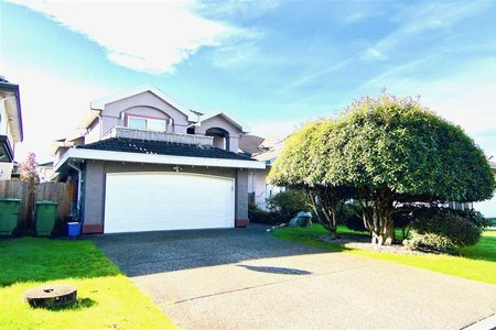 R2336496 - 10400 HALL AVENUE, West Cambie, Richmond, BC - House/Single Family