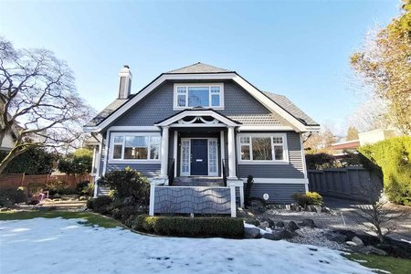 R2336501 - 6161 ADERA STREET, South Granville, Vancouver, BC - House/Single Family