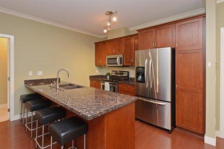 R2336732 - 205 1375 VIEW CRESCENT, Beach Grove, Delta, BC - Apartment Unit
