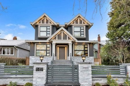 R2336979 - 2023 W 47TH AVENUE, Kerrisdale, Vancouver, BC - House/Single Family