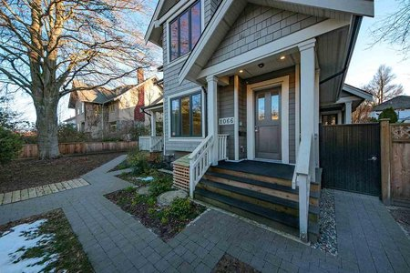 R2336993 - 1066 W 16TH AVENUE, Shaughnessy, Vancouver, BC - Townhouse