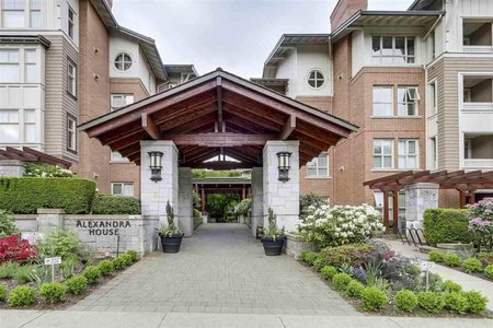 R2337091 - 2405 4625 VALLEY DRIVE, Quilchena, Vancouver, BC - Apartment Unit
