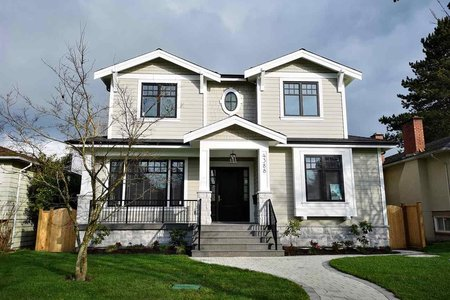 R2337393 - 4388 TOWNLEY STREET, Quilchena, Vancouver, BC - House/Single Family