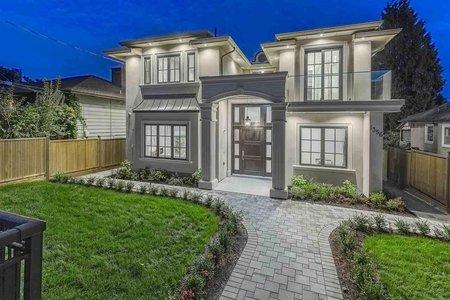 R2337751 - 1356 FULTON AVENUE, Ambleside, West Vancouver, BC - House/Single Family