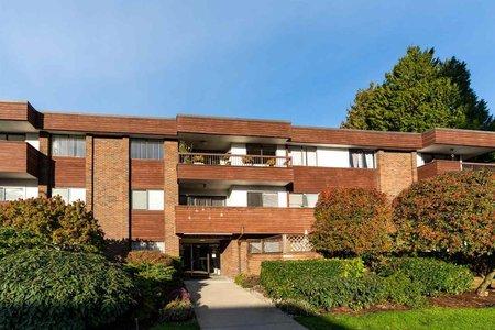R2337966 - 108 122 E 17TH STREET, Central Lonsdale, North Vancouver, BC - Apartment Unit
