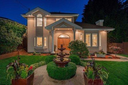 R2337969 - 2092 GORDON AVENUE, Ambleside, West Vancouver, BC - House/Single Family